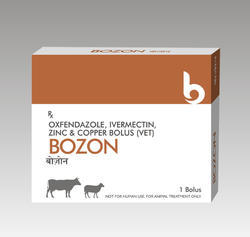DEWORMING Medicine Bolus (Dairy Farm, Dewormer, Pet ke kide marne ki dawa, Cow-Buffalo, Weight gain)