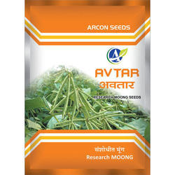 Avtar Research Moong Seed