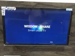 Wisdom Share Smart Cloud Tv - Cloud Images
