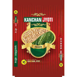 Kanchan Jyoti Wheat Seeds, Pack Size: 1-50 Kilogram