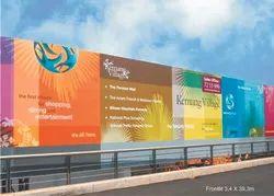 Advertising Printing Service, in Mathura