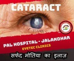 Cataract Surgery In Jalandhar