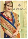 Triveni Launching Bhargavi Weaving Silk Traditional Wear Saree Collection