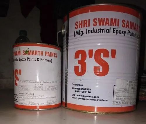 3\'\'S\'\' Paint Remover