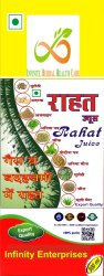 Herbal Relif Juice