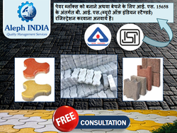 ISI Mark Cetrification for Paver Blocks