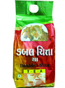 Double Chitta Tea 1 Kg.Packing Packet