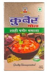 Kuber Shahi Paneer Masala, Packaging: Box
