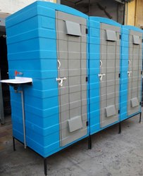 FRP Portable Toilet (Economical)