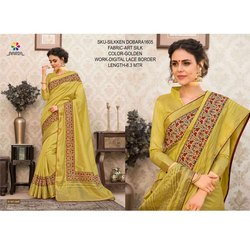 Rachna Art Silk Digital Printed Silkken Dobara Saree Catalog For Women 5