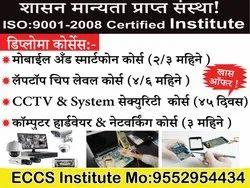 Computer Software Course Service