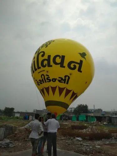 Advertisement Sky Balloon