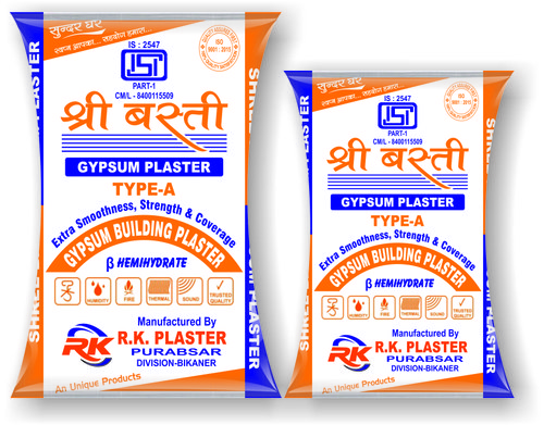 Shree Basti Ultra Super Fine Gypsum Plaster (P.O.P.), Packaging Type: Bags