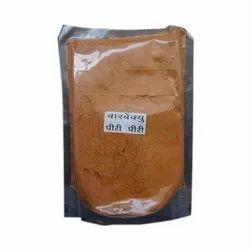 Barbaque (Spice Mix) Or Peri Peri