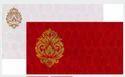 Hindu - Wedding Cards 2034-r
