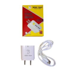 Being Touch White 2.4 AMP Duel Port Mobile Charger