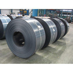 Tensile Steel Strapping Coils