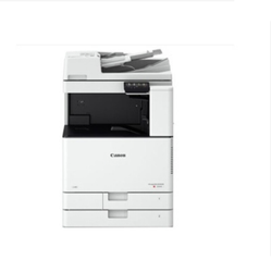 Canon IR 3020 Duplex Colour Copier