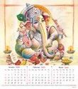 Four Sheet Wall Calendar 201