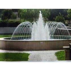 Decorative Dome Water Fountain
