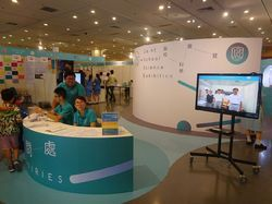 Trade and Exhibition Services