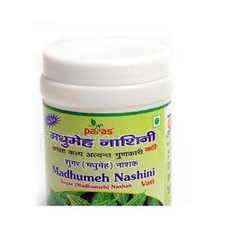 Paras Madhumeh Nashini Vati, Box, Packaging Type: 360 Tablet