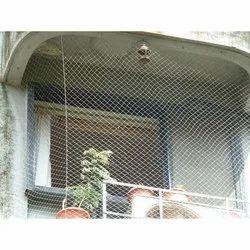 Nylon Bird Netting at Best Price in India