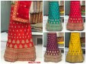 Party Wear Silk Embroidered Lehenga