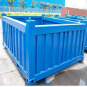 Offshore Half Height Container