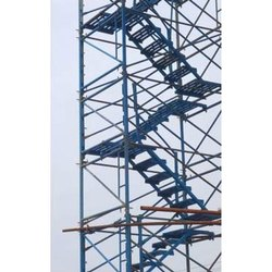 Hot Dipped Galvanized Blue Mild Steel Ladder Scaffolding Systems