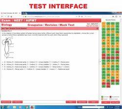Company Sponsorship Entrance Test / Exam in Patna, Merchant