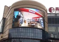 P8 Outdoor Advertising LED Screen Display