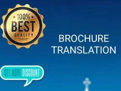 Chinese Interpreter Translator In Chandigarh