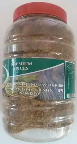 Shri Hari Foods And Spices Coriander -Cumin Powder, Packaging Size :1 kg
