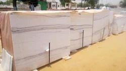 Marble Stone In Patna मार्बल पत्थर पटना Bihar Marble
