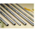 Stainless Steel Embossed Pipe