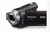 Panasonic Camcorder Repairers