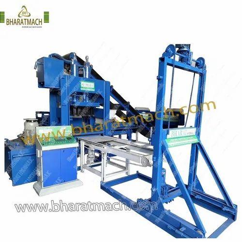 Fully Automatic Multi Brick & Block Making Machine Plant