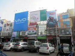 Multi Shaped Outdoor Branding Advertising, in Pan India