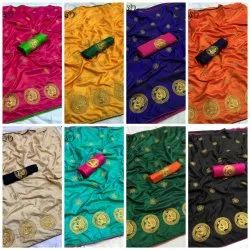 Embroidery Sana Silk Saree For Women With Blouse Piece