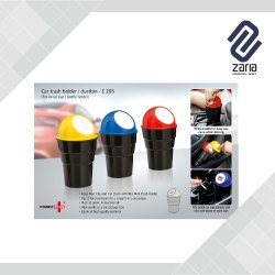 Promotional Car Dustbin And Holder