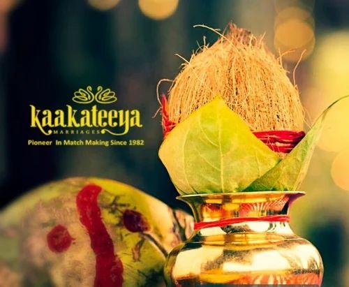 Gowda Matrimonial Services, मैट्रिमोनियल