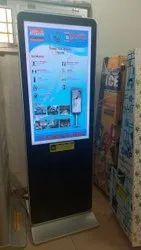 Auto Detection Corona Kiosk