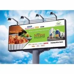 Flex Hoardings Advertising Services, Thickness: 350 Gsm