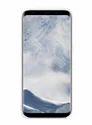 Galaxy S8 Silicone Mobile Cover