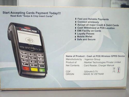 Cash POS Swiping Machine/ Credit card/ Debit card