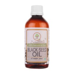Green Magic Black Seed Oil (200ml)