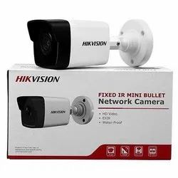 2 MP Hikvision IP Bullet CCTV Camera for Outdoor