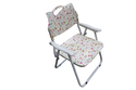 Folding Baby Chair - Pink Butterfly