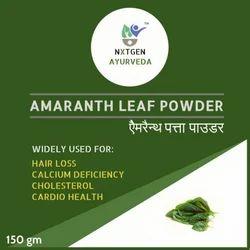oilcure Amaranth Leaf Powder - 150 gms, Grade Standard: Food Grade